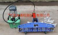 臥式液壓電動彎管機SM-214D價格 SM-214D型