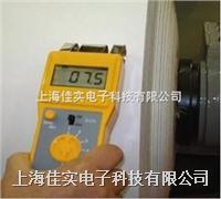 FD-G1造纸厂专用纸张水分仪|新闻纸水分检测仪|牛皮纸水分测量仪|感应式纸张测定仪|爪型数显纸张水份仪 FD-G1