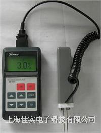纺织原料水分仪 日本SANKU布匹水分检测仪 SK-100布料水分测定仪 水分测量仪 筒纱含水率测定仪 SK-100