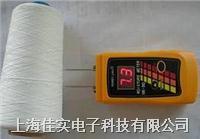 HK-90针式纺织原料水分仪布匹筒纱水份仪插入式纺织水分测定仪布匹测水仪无纺布水份仪亚麻回潮率仪 HK-90