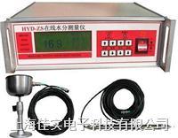 HYD-ZS在线水分仪(台式机,连续测量)在线水分测试仪 hyd-zs