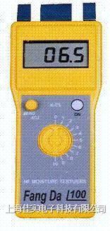 纺织原料水分仪布匹水分测定仪 fd-d1