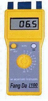 麻类水分测定仪|涤纶水分测定仪 fd-d1