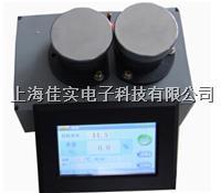在线式粮食水分测量仪烘干塔用谷物水分检测仪