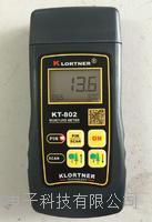 意大利KLORTNER牌感应插针双功能木材水分测定仪 木材测水仪 木材水分仪 木材测湿仪