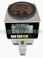 DB-C玉米淀粉含量检测仪/玉米淀粉测量仪/玉米淀粉测定仪