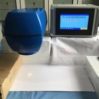 近红外在线定量仪重量检测系统比重计红外膜厚仪 SH-8D
