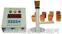 高精密铸造分析炉前分析仪 高精密铸造分析炉前分析仪 HR-CSi