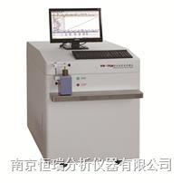HR-750精密火花直读光谱仪 HR-750