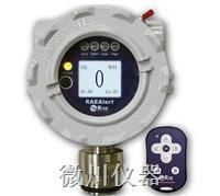 FGM-3100固定式可燃气体检测仪