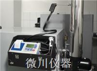 便携式烟气分析仪 ecom PLC