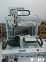 美兰达MLD-5441吹气式自动锁螺丝机 美兰达MLD-5441吹气式自动锁螺丝机