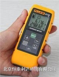 FLUKE 411D激光测距仪