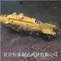 有线操控ROV袖珍无人潜艇