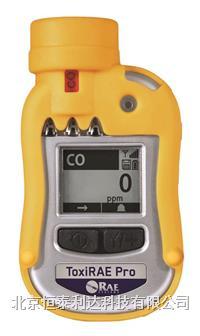 氧气/ 有毒气体检测仪PGM-1860
