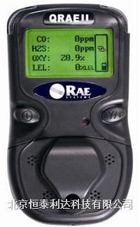 四合一气体检测仪PGM-2400 PGM-2400
