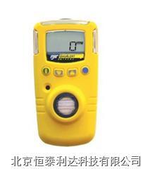 便携式一氧化碳气体检测仪(单一气体检测仪)