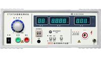 耐电压测试仪 ET2670A