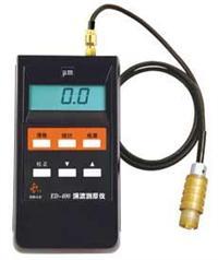 ED400型涡流测厚仪  ED400