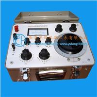 UJ33a直流电位差计 UJ33a