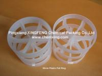 Heat Resistance Plastic PP Pall Ring Packing