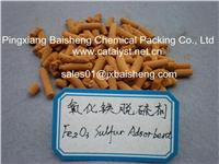 Desulfurizer of Ironicoxide