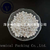 China factory direct sale catalyst support BS-ICB