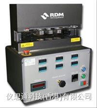 HSE-3G多夹具型热封仪 HSE-3G多夹具型热封仪