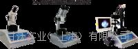 X-5系列显微热分析仪