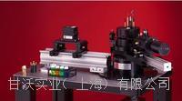 广角动静态激光光散射仪  BI-200SM