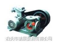 NCB-1.2系列內齒泵