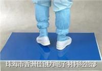 粘尘垫|粘尘地垫价格|珠海粘尘垫批发 JCL-801
