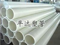 玻纖增強聚丙烯管 dn20-dn1200mm