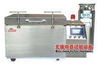模具鋼深冷處理 ZY/YDSL-150