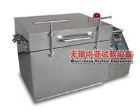 藥品深冷處理系統 ZY/YDSL-150