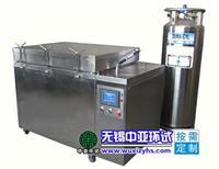 液氮低溫箱*新報價