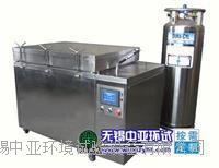 ZY/YDSL液氮低溫箱
