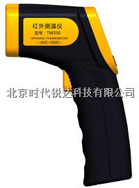 TW330紅外線測溫儀