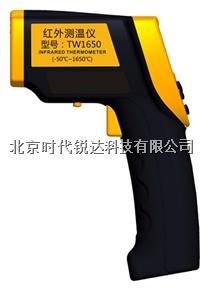TW1650紅外測溫儀