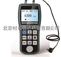 TT100S超聲波測厚儀
