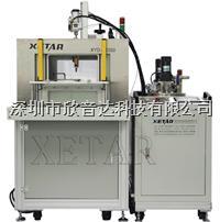 真空灌胶机 XYD-ZK600