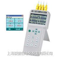 TES-1384四通道温度计/记录器 TES-1384