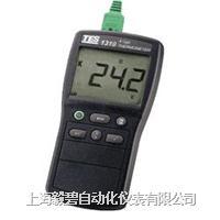 TES-1319 温度计 TES-1319