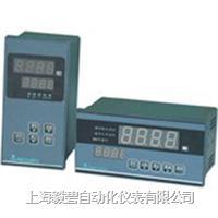 智能数字显示报警仪/智能温控仪 LDT3000