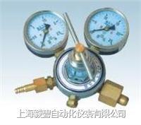 氧气减压器 YQY系列