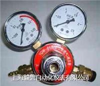 丙烷减压器 YQW-06
