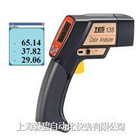 TES-135 物色分析仪 TES-135