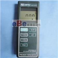 MCT-101B数字测温仪/手持式温度计/温度表/数显表/B型温度计 MCT-101B