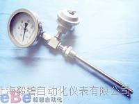 一体化双金属温度计(接线盒式)WSSP-481 WSSP-481