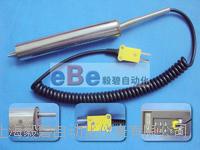 上海毅碧自动化双针表面热电偶WRNM-020B表面温度传感器 WRNM-020B